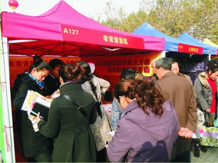 中国职业教育十大品牌学校 河南省优秀教育机构 河南省十大创富民星图片