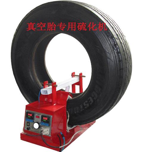 轮胎修补技术培训学校,轮胎修补技术培训,汽车轮胎,更